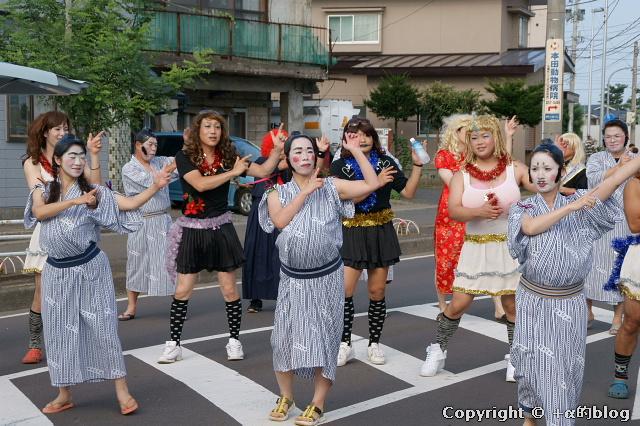 misawa100821-09_eip.jpg