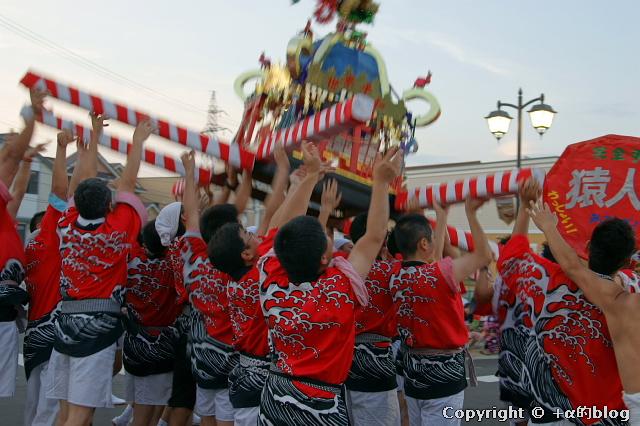 misawa100821-30_eip.jpg