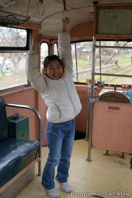 r-bus10h_eip.jpg