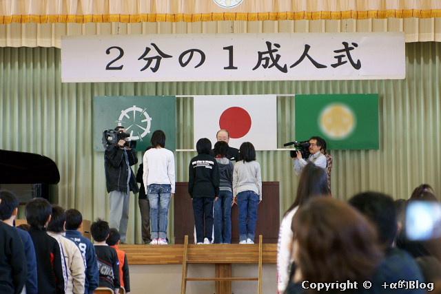 seijinshiki10a_eip.jpg
