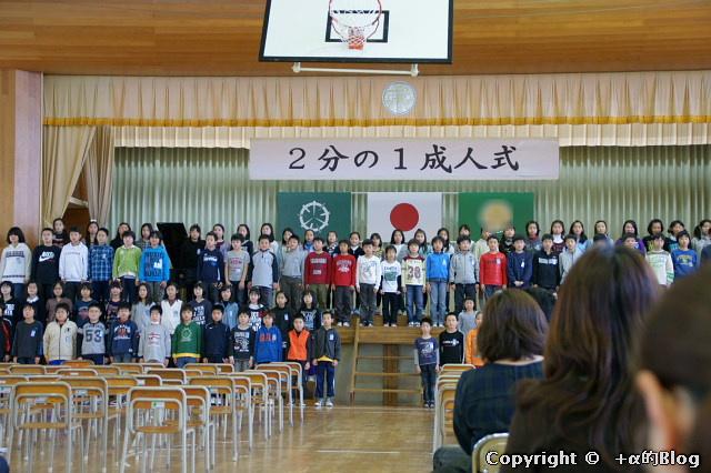 seijinshiki10b_eip_eip.jpg