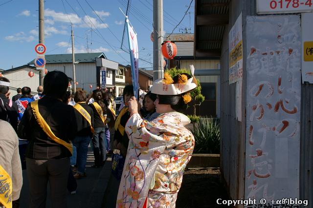 shimoda10-02_eip.jpg