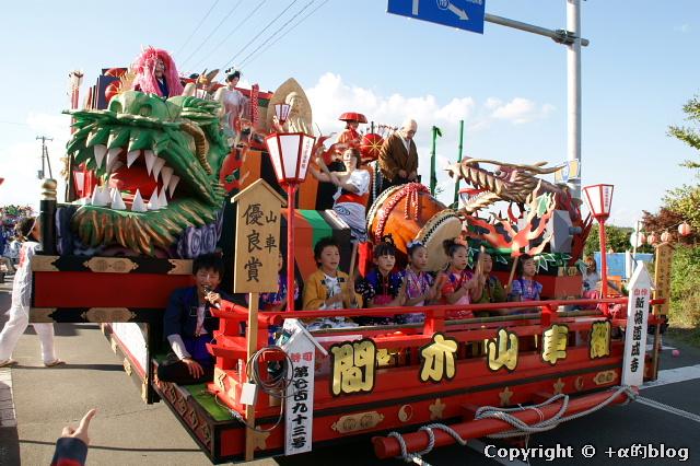 shimoda10-11_eip.jpg