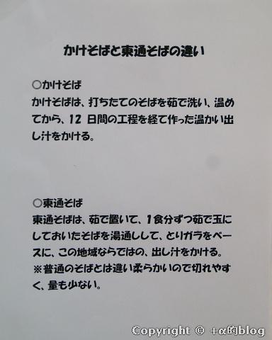 shinsoba10g_eip.jpg
