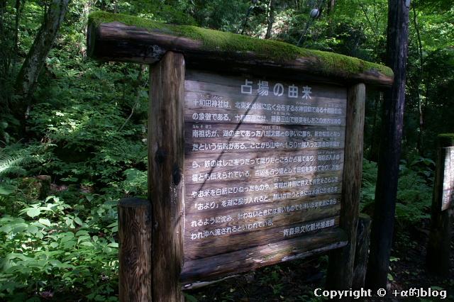towada1008g_eip.jpg