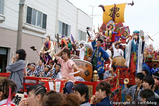 towada1009-03_eip.jpg