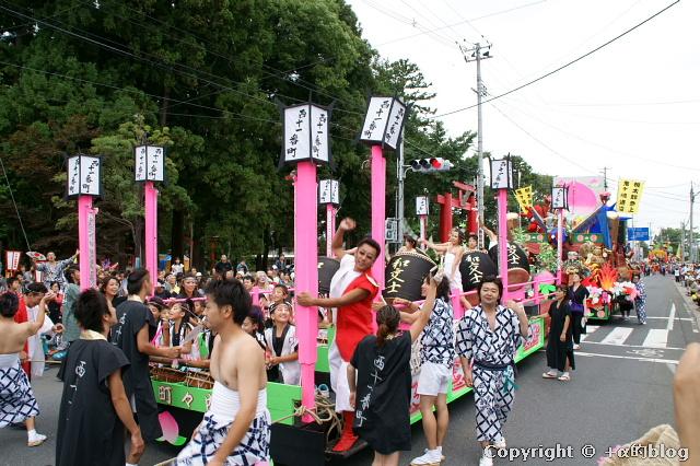 towada1009-04_eip.jpg