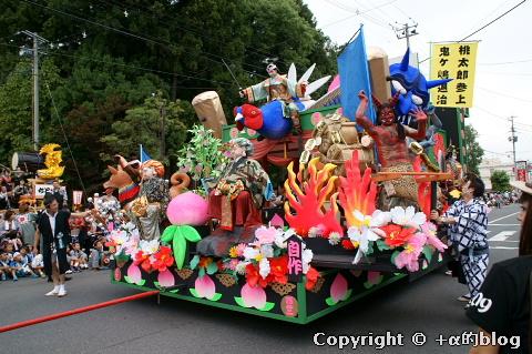 towada1009-07_eip.jpg