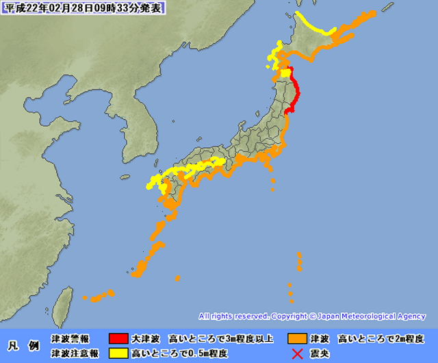 tsunami100228.jpg