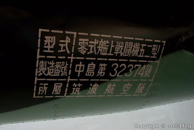 zerosen10ff_eip.jpg