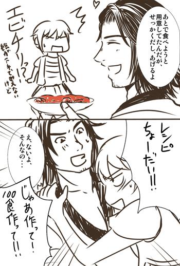 bokumono03.jpg