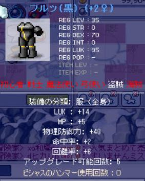 100113w.jpg