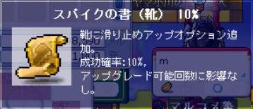 100122f.jpg