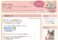 puku2_pneko_pink2c.jpg