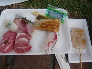 唐戸市場昼食