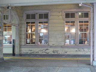 門司港駅の喫茶