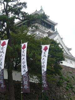 小倉城再建50周年