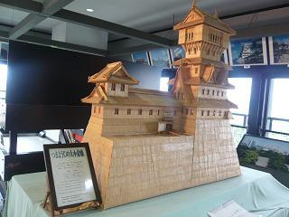 つまようじで作った小倉城