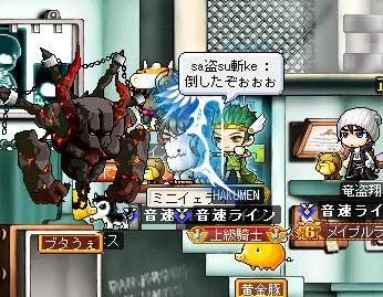 Maple091002_222125.jpg