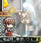 Maple091002_223221.jpg