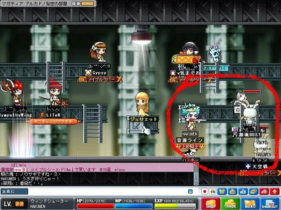 Maple091002_230159_20091004111748.jpg