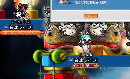 Maple091006_201006.jpg