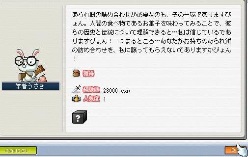 Maple091006_215928.jpg