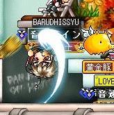 Maple091006_223008.jpg