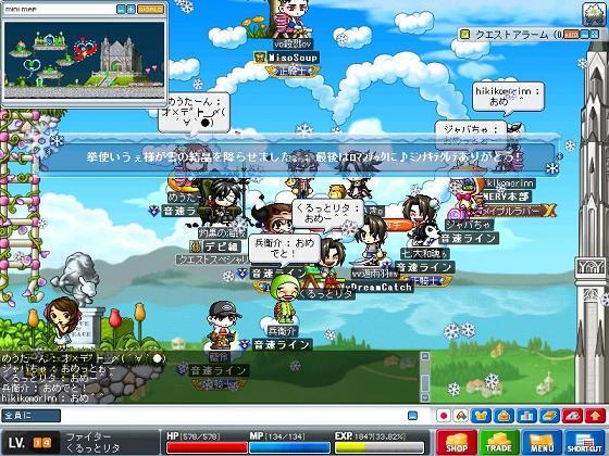Maple091008_103914.jpg