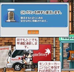 Maple091010_001538.jpg