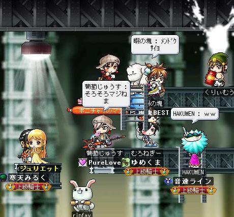 Maple091011_003910.jpg