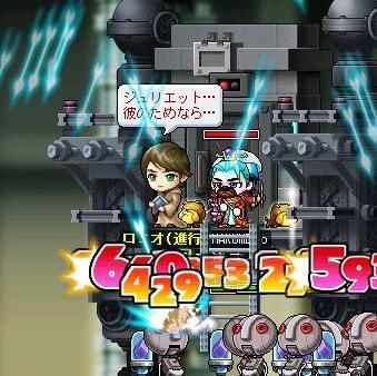 Maple091011_153032.jpg