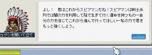 Maple091013_010334.jpg