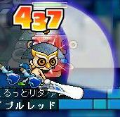 Maple091013_011405.jpg