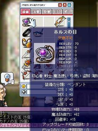 Maple091013_201430.jpg