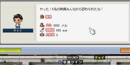 Maple091014_130854.jpg