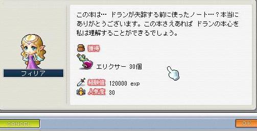 Maple091015_153305_20091016133645.jpg