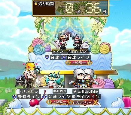Maple091017_223418.jpg