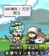 Maple091017_224730.jpg