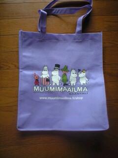 ムーミン袋