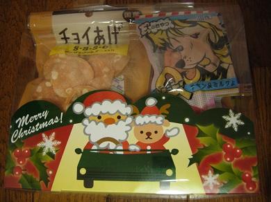 わんわん2011クリスマスセット おやつ詰め合わせ