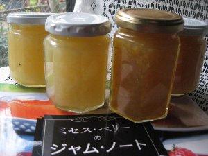 柚子ジャムとル・レクチェのジャム