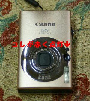 camera_20101220015956.jpg