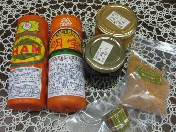 omiyage_20101003005928.jpg