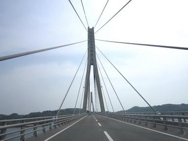 1あの橋わたれ