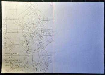 縛姫ネーム