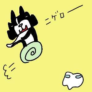 たかせ11