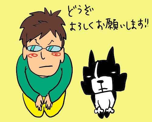 たかせ22