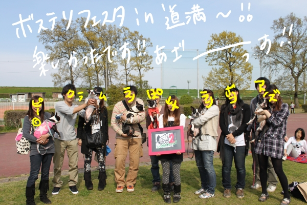 ponzu 関東1 437_edited-1