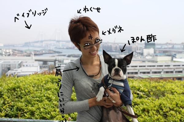 ponzu 関東1 521_edited-2